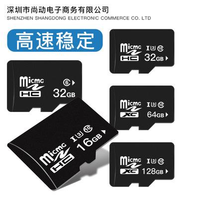 ZHONGXING Thẻ nhớ Bán trực tiếp nhà máy Thẻ nhớ 8G 16G Thẻ TF 32G Điện thoại di động 128G Camera 64G