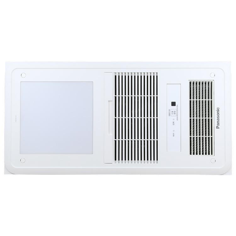 Panasonic Yuba ultra-thin integrated ceiling heating wind heating toilet three-in-one smart heater F