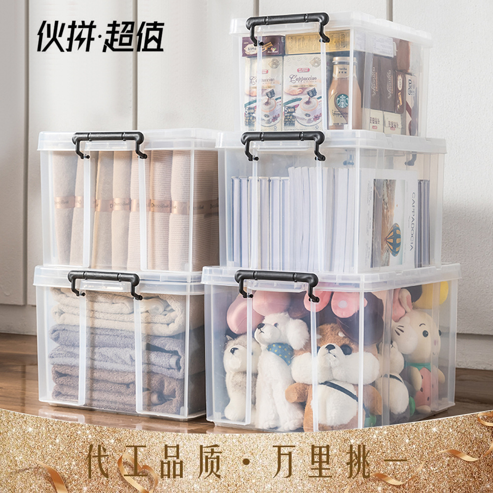 Younal Thickened right-angle plastic storage box household clothes quilt storage box car toy transfe