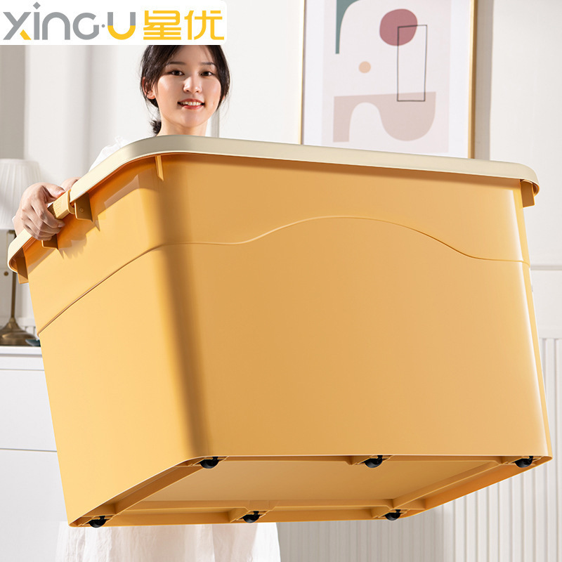 XINGYOU Thickened extra large storage box household plastic clothes storage box large box box moving