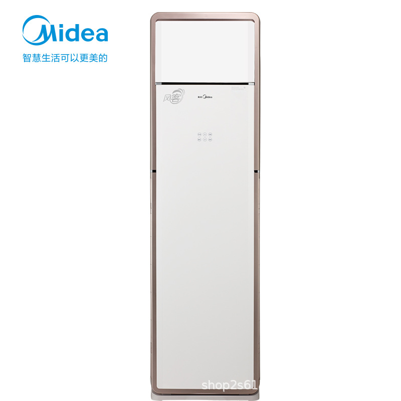 Midea inverter air conditioner cabinet 3HP KFR-72LW/N8MFA3
