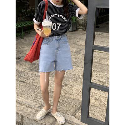 hooozen quần Jean Huang Zheng sáng màu thô cạnh quần ngắn denim phụ nữ 2021 mùa hè phong cách Hàn Qu