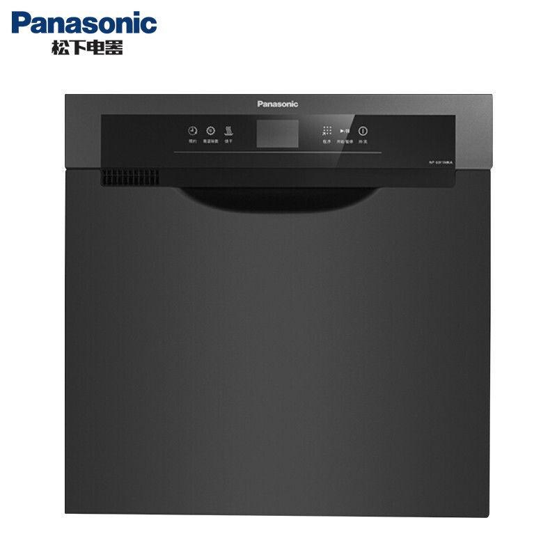Panasonic NP-60F1MKA automatic household dishwashing machine 8 sets of embedded sterilization drying