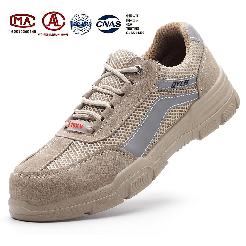 QIYAN Steel toe autumn and winter labor insurance shoes men's anti-smashing and anti-piercing solid