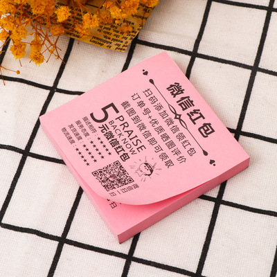 Decal tem mạc Các nhà sản xuất bán buôn thực phẩm và đồ uống mang đi nhãn dán khen ngợi Màu sắc quản
