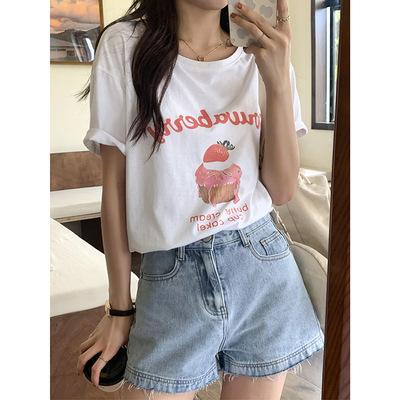 hooozen quần Jean Huang Zheng Raw Edge Quần short denim của phụ nữ Mùa hè 2021 Hàn Quốc Eo cao thẳng