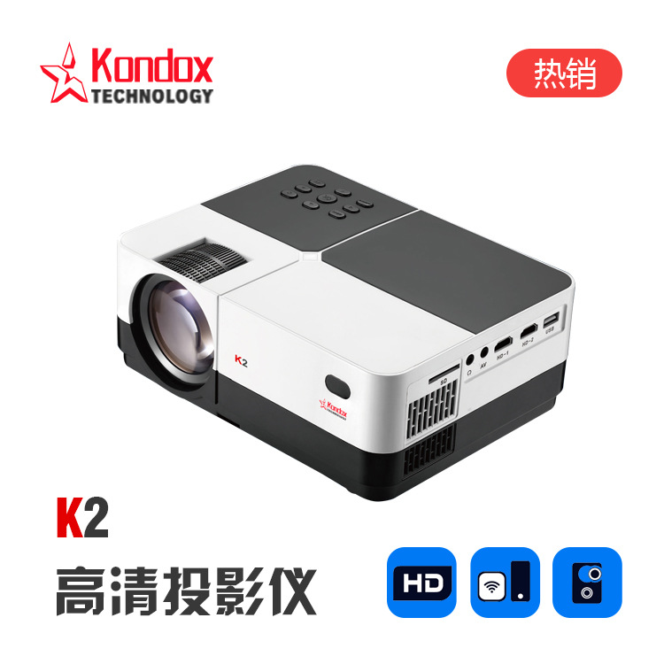 2019 new 1080p mobile phone wifi factory direct sale high-definition projector projector portable pr