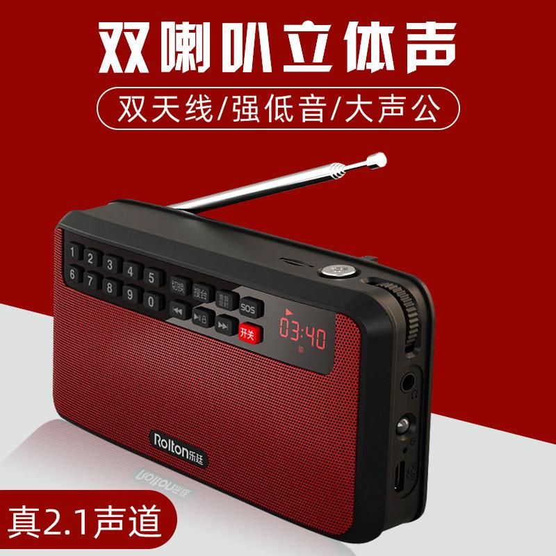 Rolton/Le Ting T60 Radio MP3 Elderly Mini Speaker Portable Card Speaker Walkman