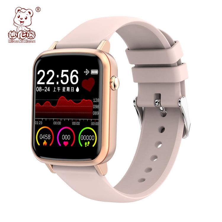 R25 smart watch bracelet female exclusive function multi-sports multi-language heart rate sleep dete