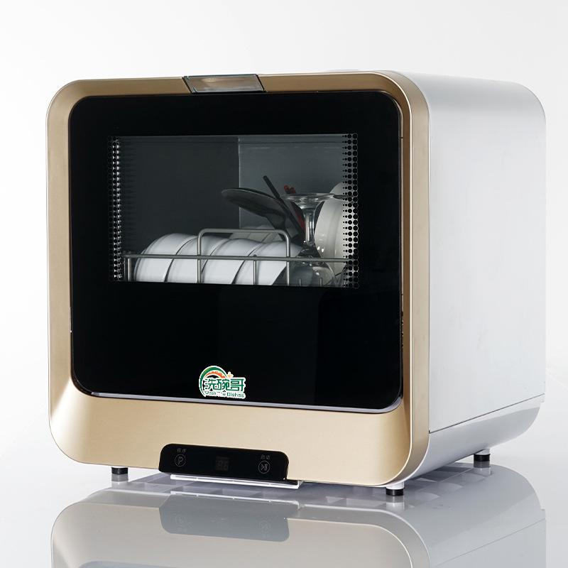 Dishwashing brother T1 desktop fully intelligent household dishwasher 4 sets of large-capacity washi
