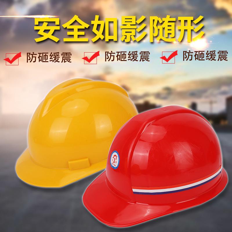 High-strength national standard ABS helmet construction site protective helmet helmet manufacturer s