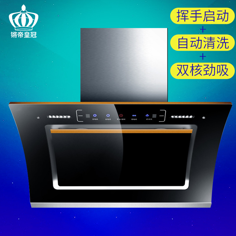 Range hood home kitchen smart appliances range hood automatic heat cleaning side range hood