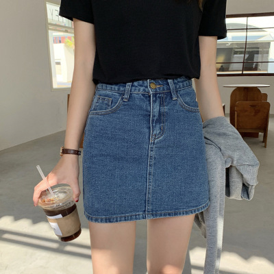 Chân váy denim đơn giản dành cho nữ .