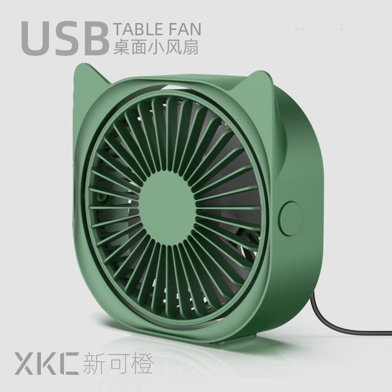 Mini electric fan table fan new usb small fan dormitory office desk portable fan