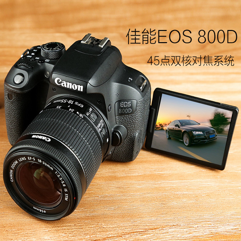 Canon Canon EOS 800D (18-55mm) set of high-definition digital camera entry-level SLR camera