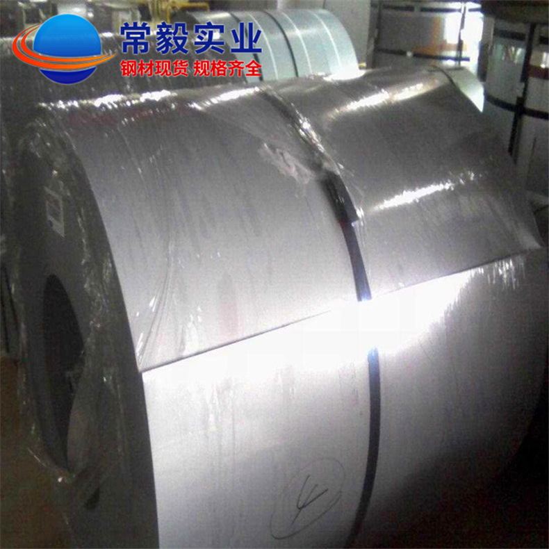 Baosteel Electrical Steel Silicon Steel Sheet B50AH470 Cold Rolled Oriented Silicon Steel B50AH470