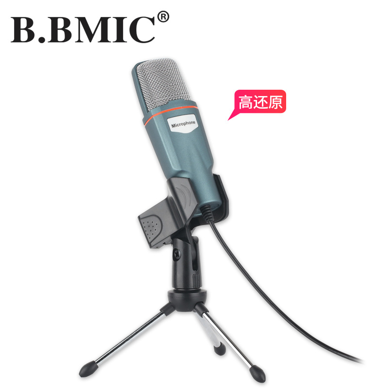 B.BMIC Mobile phone computer condenser microphone game voice live recording microphone microphone