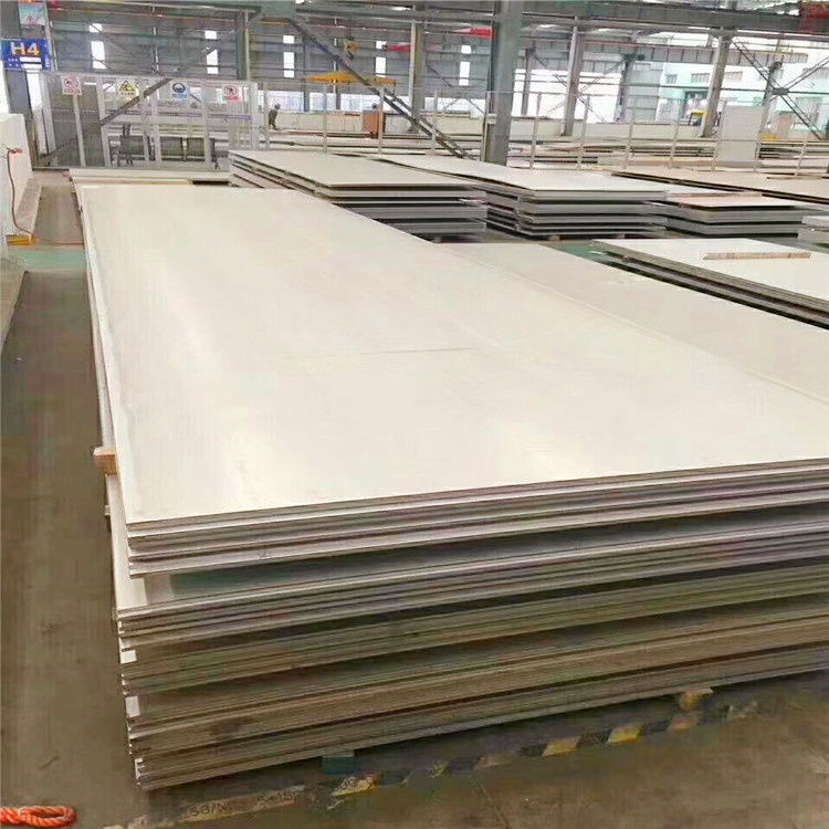 201 stainless steel industrial plate 304 stainless steel thick plate laser cutting processing medium