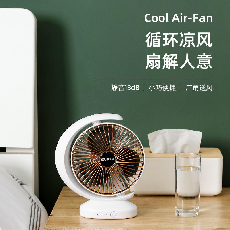 2021 summer office dormitory desktop fan USB mute household portable mini electric fan