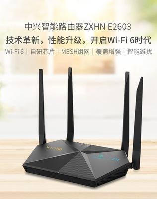 ZTE Modom  Wifi ZTE E2603 phiên bản di động lõi kép băng tần kép đầy đủ Gigabit không dây Wi-Fi 6 tí