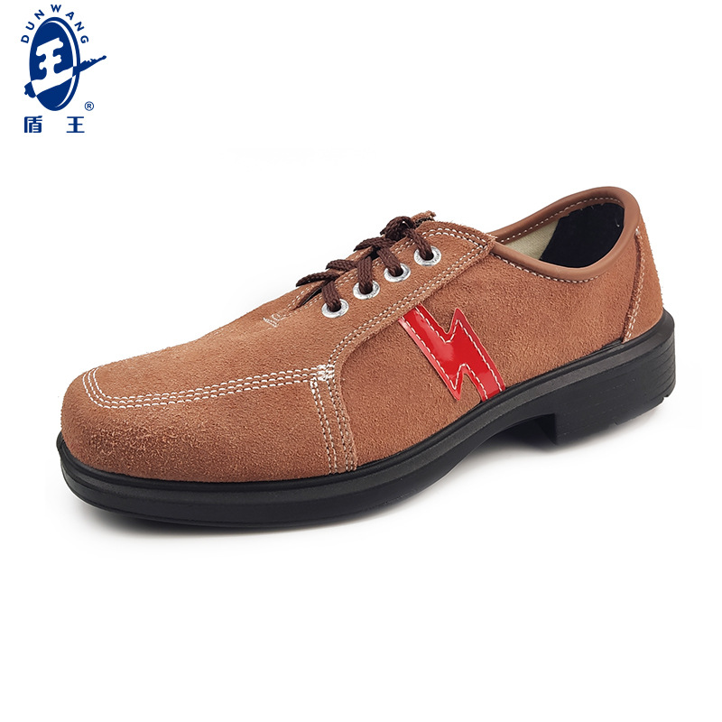 Shield King 6kv insulated shoes high-voltage power working leather shoes suede real cowhide electric
