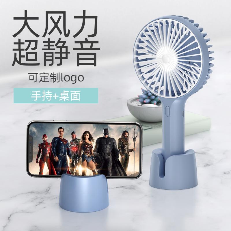 New USB fan Mini handheld fan mobile phone holder desktop charging fan gift fan