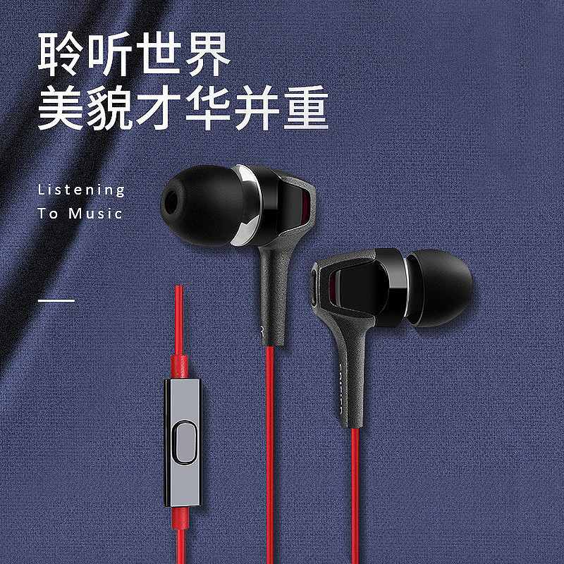 Edifier/walker H265P headset in-ear subwoofer magic sound sports wired control with wheat earplugs