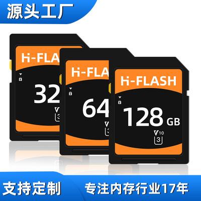 ZHONGXING Thẻ nhớ 16g thẻ sd tốc độ cao thẻ lớn 32g máy ảnh chụp ảnh 8g thẻ lưu trữ ô tô âm nhạc lái