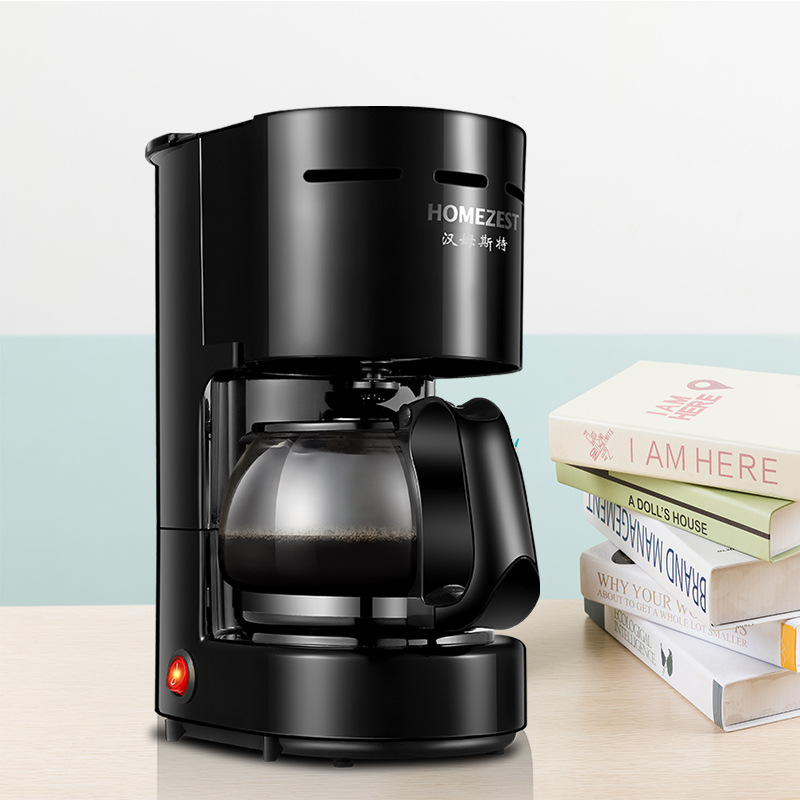 HOMEZEST Small coffee machine, small household appliance, fully automatic portable household drip ty