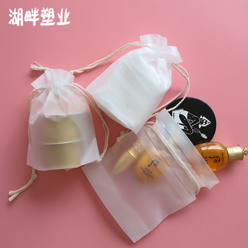 Cosmetic cotton packaging bag eva frosted drawstring bag universal plastic drawstring bag jewelry gi