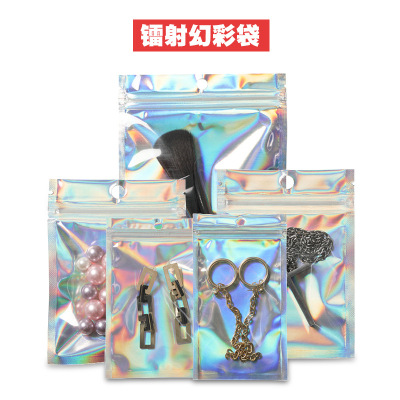 Túi đựng trang sức Túi bao bì laser, túi ziplock, cáp dữ liệu, túi Âm và Dương, túi nhựa lá nhôm nhấ