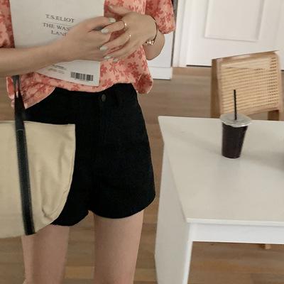 hooozen quần Jean Huang Zheng thiết kế cảm giác đồng màu quần short denim nữ mùa hè 2021 phiên bản H
