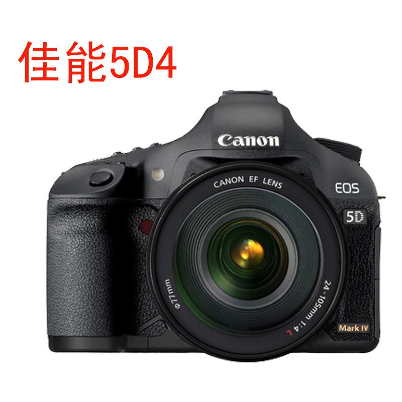 SLR 5DMark IV 4K full-height list reverse camera 5D4 30.4 million pixels for Canon lens