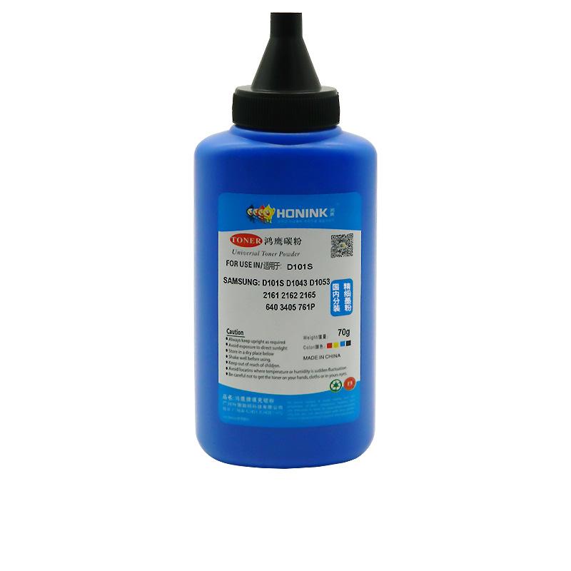 Hongying Toner is suitable for Bentu PD-206 Toner Cartridge Toner P2506/M6506/M6556/M6606 Toner