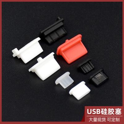 Nút cắm chống bụi Đầu cắm silicon USB Type-C Lỗ cắm USB Cổng USB Nữ Nắp đậy chống bụi Cổng sạc Đầu c