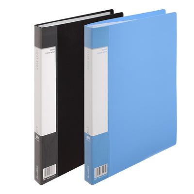 Comix Bìa tài liệu Qixin Quyển thông tin siêu tiết kiệm / Thư mục A4 rời / Lưu trữ giấy kiểm tra Túi