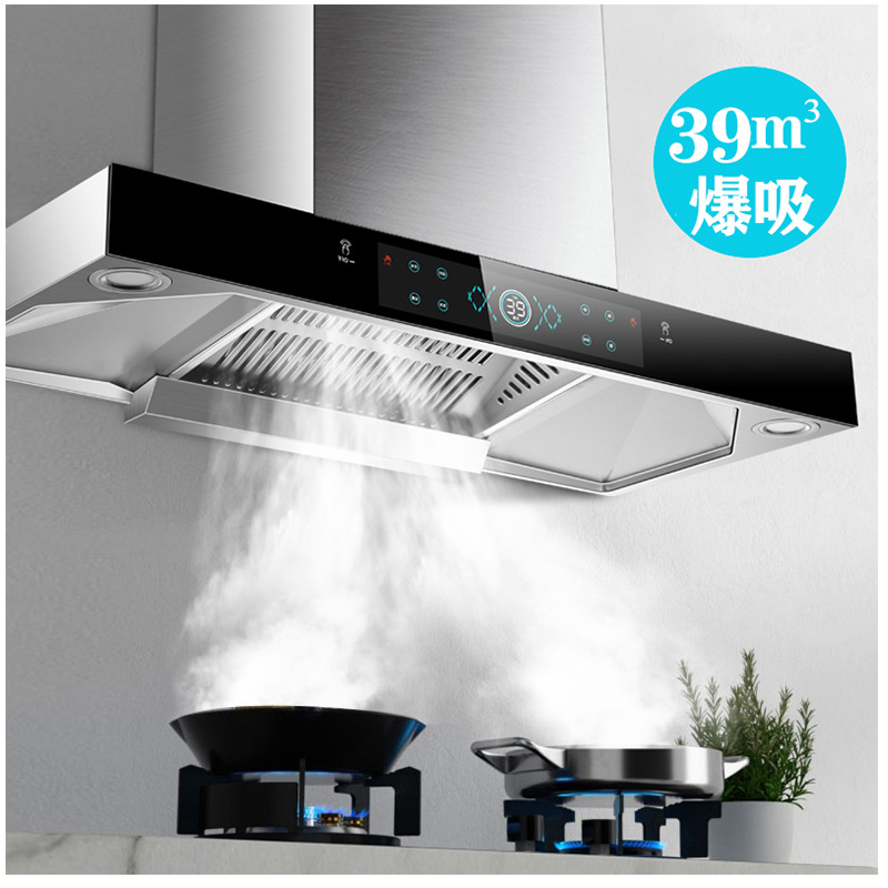 Large suction range hood European T-shaped hood top suction type household automatic cleaning range
