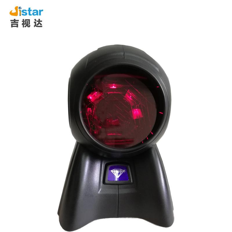 Jishida omnidirectional laser scanner platform scanner dedicated for clothing supermarkets and shopp