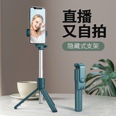 DANEN Gây tự sướng Điện thoại di động gậy tự sướng bluetooth rung phát sóng trực tiếp tích hợp kính