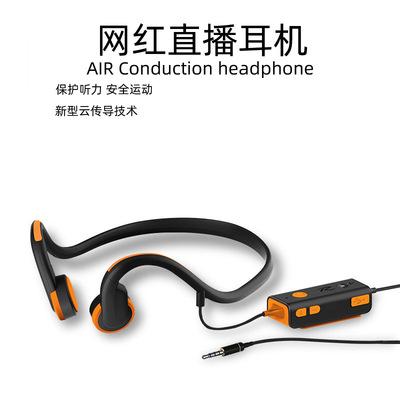 AOGU Tai nghe có dây 3.5 Tai nghe trực tiếp không gắn trong tai có điều khiển bằng dây Tai nghe có d