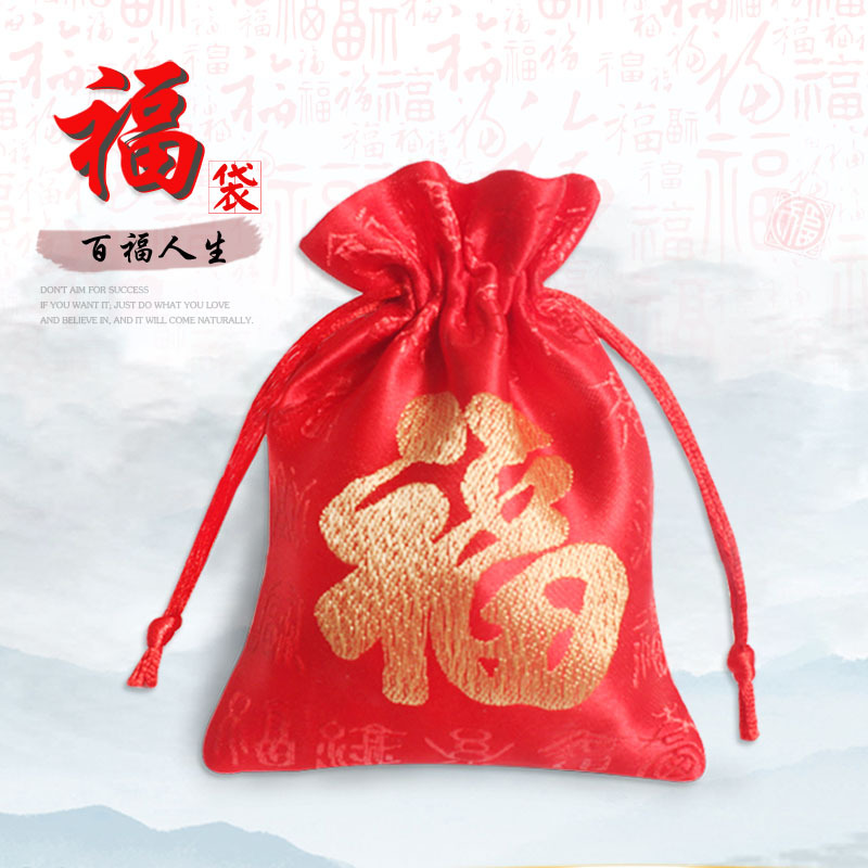 Creative event gift promotion brocade bag medicine bag wholesale small gift jewelry drawstring bless
