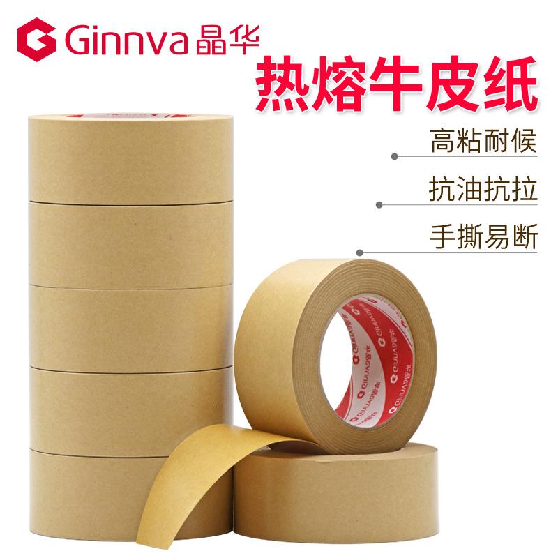 Băng kraft nóng chảy Jinghua chiều dài 50 mét .