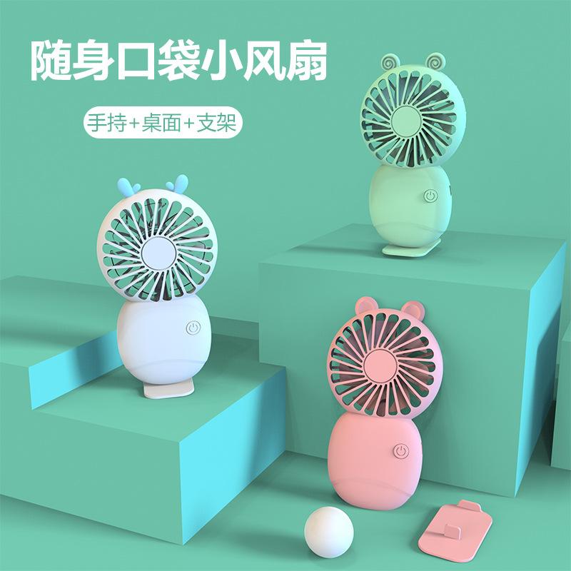 New cartoon usb pocket small fan desktop portable small electric fan handheld rechargeable small hou