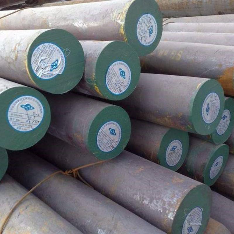 Nanjing round steel price plain round carbon round alloy round steel