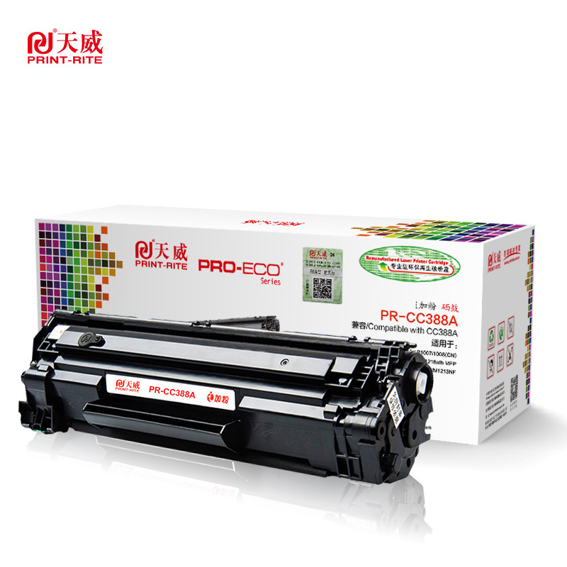 Tianwei 388a Toner Cartridge is suitable for HP388A HP M1136 M126a P1108 1106 88a Toner Cartridge