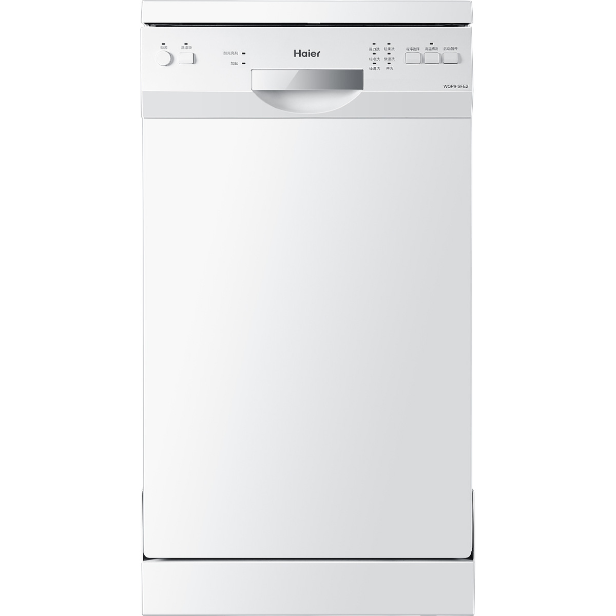 Haier Haier WQP9-SFE2 dishwasher high temperature disinfection single embedded dual-use automatic ho