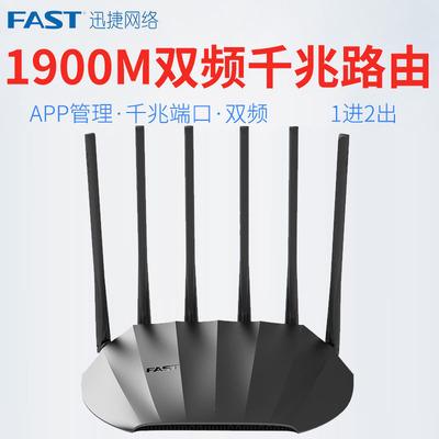 FAST Modom  Wifi Bộ định tuyến không dây FAST Xunjie 1900M điện thoại di động wifi băng tần kép Inte