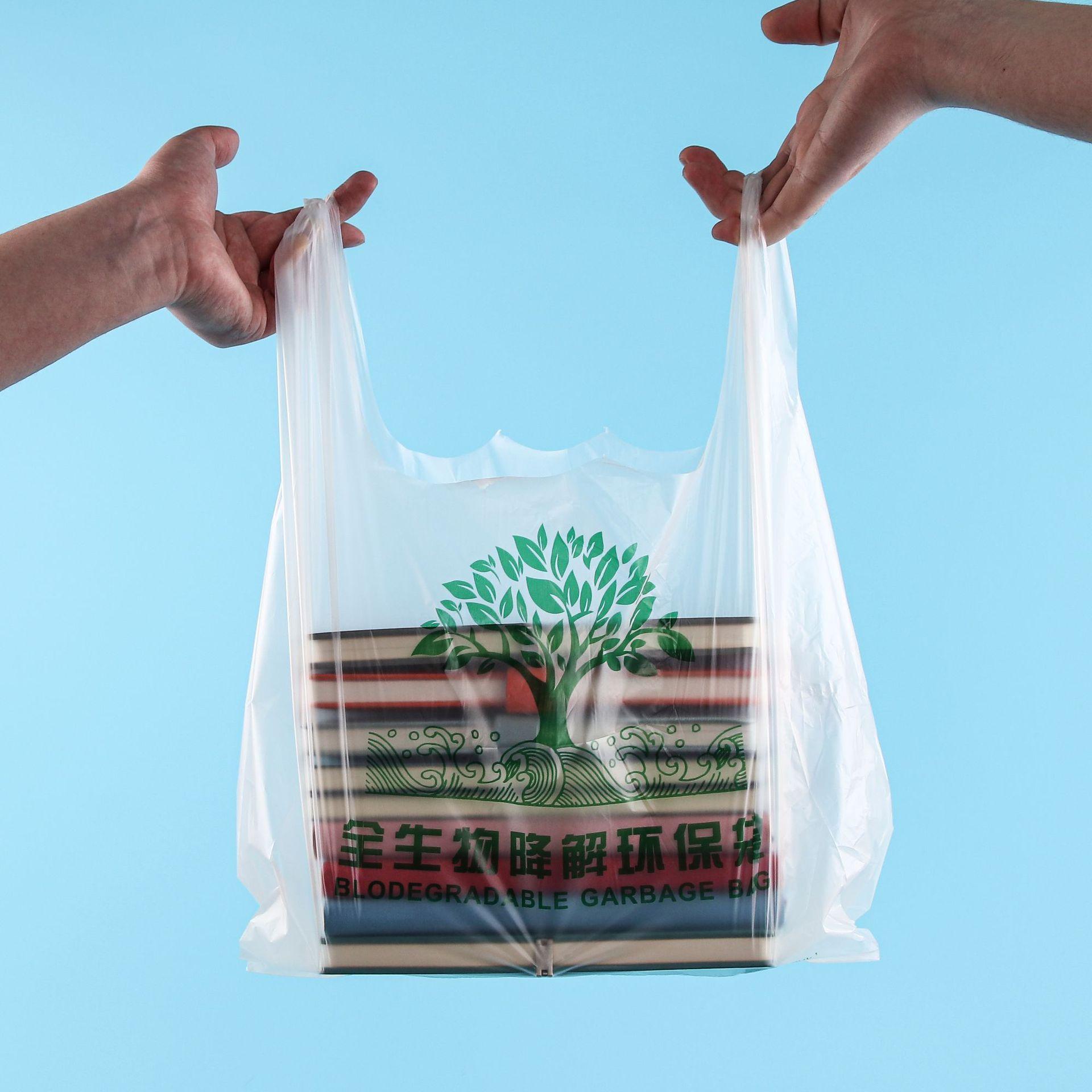 Fully degradable biodegradable plastic bag vest bag handbag custom biodegradable garbage bag packing