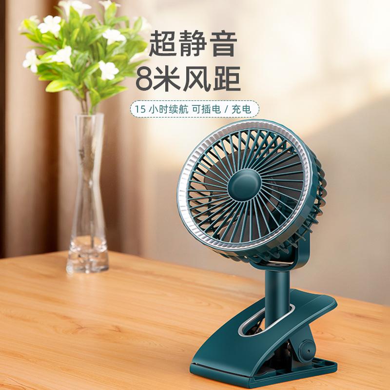 2021 cross-border new USB mini rechargeable car clip fan silent portable clip fan small fan