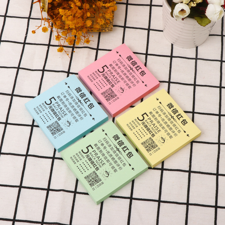 Food takeaway praise stickers Color advertising sticky notes Business office memo sticky notes
